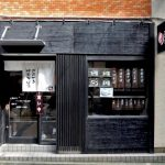 恵比寿駅近くにあるラーメンおおぜき中華そば店恵比寿店の外観