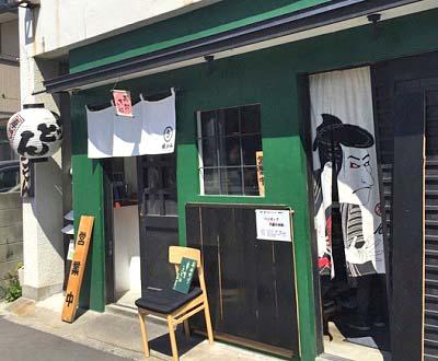博多駅近くにある侍.うどんの外観