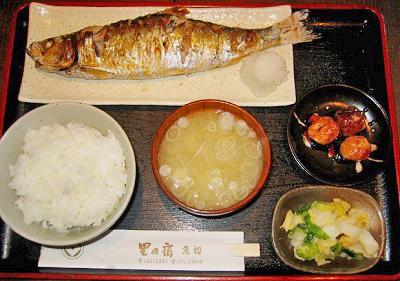吉祥寺駅近くにある海鮮定食屋里の宿の焼き魚