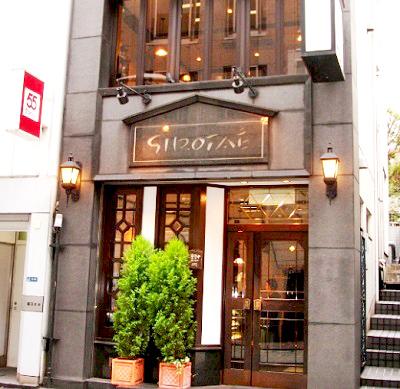 赤坂見附駅近くにある喫茶店西洋菓子しろたえ赤坂の外観