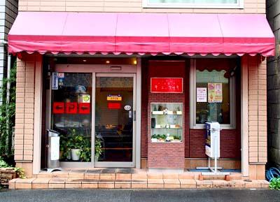 清瀬駅近くにある洋食店キッチンスズキの外観