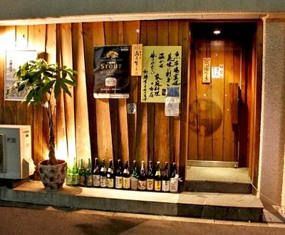 博多駅近くにある創作料理たくまんまの入口