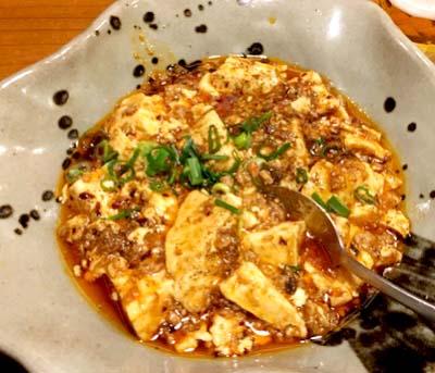 千鳥橋駅近くにある中華料理天天菜館の麻婆豆腐