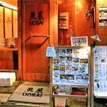 浅草駅近くにある魚介料理店魚菜の外観