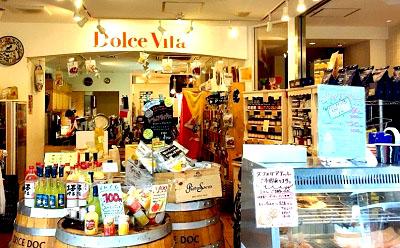 神楽坂駅近くにあるドルチェヴィータの店内