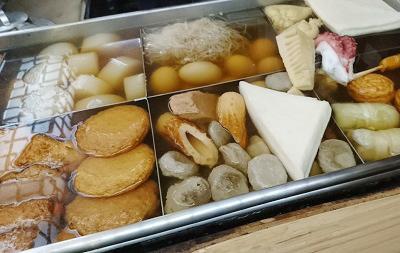 早稲田駅近くにある居酒屋志乃ぶのおでん