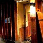 三条京阪駅近くにある居酒屋よこちょうの外観