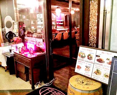 博多駅近くにある喫茶店由蘭の外観