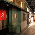 きじ梅田スカイビル 飲食店