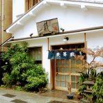 浅草駅近くにある人気そば屋、並木藪蕎麦の外観