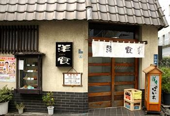 浅草の人気洋食店ぱいち外観
