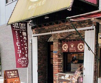 浅草の人気カフェ珈琲天国の外観