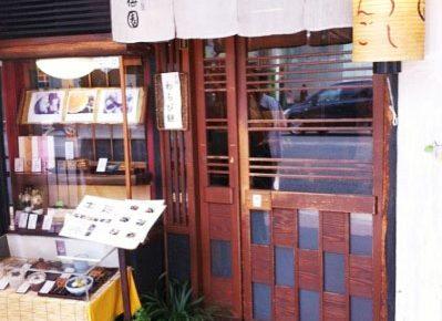 京都にある梅園河原町店の外観