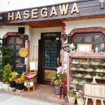 京都府北大路駅近くにある洋食店はせがわの外観