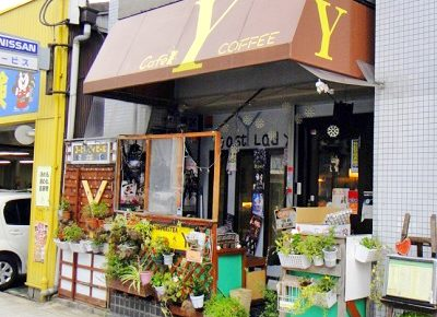 大阪市梅田駅近く洋食店喫茶Yの外観