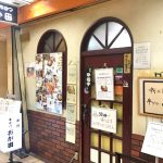 東京都港区新橋にある人気かつ店牛かつおか田の外観