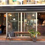 代々木公園駅近くにあるカフェCamelback sandwich&espressoの外観