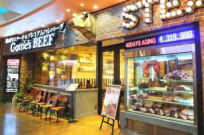 ユニバーサルシティにあるGottie'sBEEFユニバーサル・シティウォーク大阪店の外観