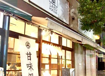 錦糸町駅近くにある北斎茶房の外観