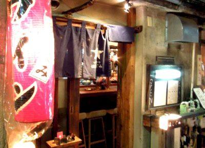 三軒茶屋駅近くにある居酒屋ほしぐみの外観