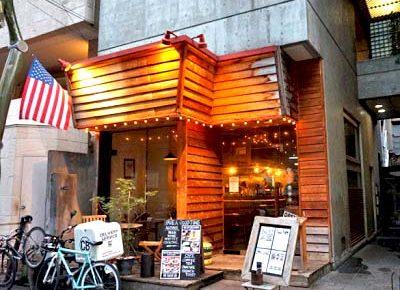 心斎橋駅近くにあるハンバーガー屋クリッターズバーガーの外観