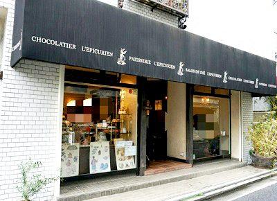 吉祥寺駅近くにあるカフェレピキュリアンの外観
