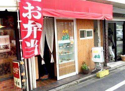 高田馬場駅近くにある洋食屋馬場南海の外観