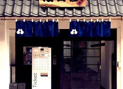 浅草駅近くにある成田屋の外観
