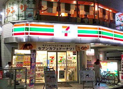 吉祥寺駅近くにあるタイ料理ランサーンの外観