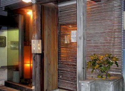 吉祥寺駅近くにある海鮮定食屋里の宿の外観