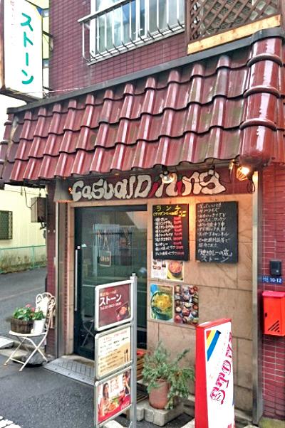 浅草橋駅近くにあるカレー店ストーンの外観