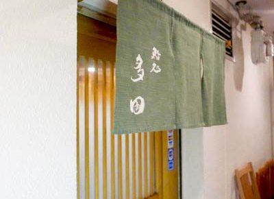 北新地駅近くにある鮨処多田の入口のれん
