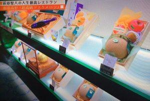 新宿高野本店超高級静岡産マスクメロン