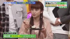 白えび寿しを食べる平愛梨