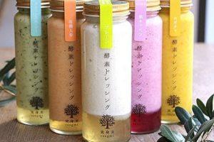 玄米カフェ、実身美(サンミ)の酵素ドレッシング