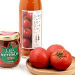 おかざき農園のフルーツトマトジュース