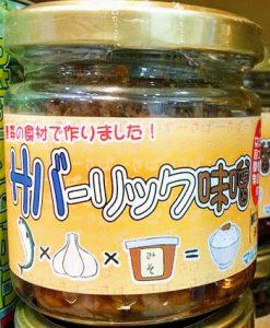 サバの専門店マルカネのサバーリック味噌