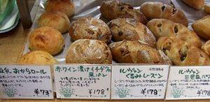 パン工房 豆の木のパン