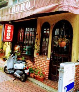 東京都港区白金台にある老舗洋食喫茶roroの外観