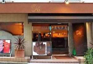 ケンズカフェ東京の外観