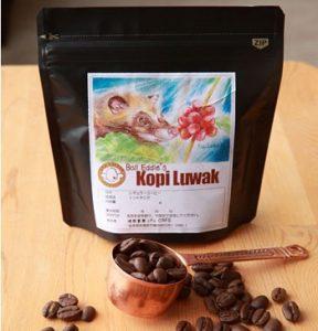 ufu coffee(ウフコーヒー)のコピルアク