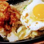 東京都中野区にある洋食屋六曜舎 (ロクヨウシャ)の和風ハンバーグ