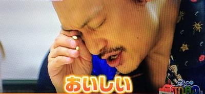 おじゃマップで香取慎吾も満足のお肉ツアー
