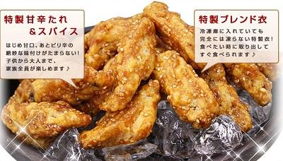冷やして食べる唐揚げ「努努鶏」