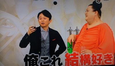 金沢カレーコーラ