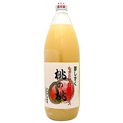 もぎたて白桃ジュース桃の桃