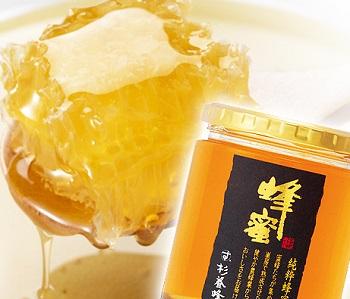 杉養蜂園の蜂蜜