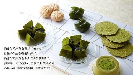 敬老の日におすすめの宇治抹茶の和菓子