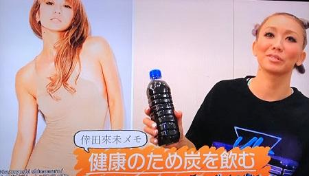 倖田來未おすすめの炭