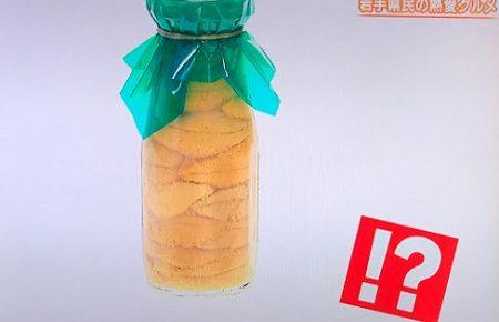 岩手県三陸産牛乳瓶に入った生うに